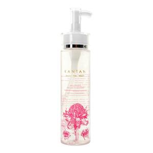 Whitening Facial Cleanser - mykantan