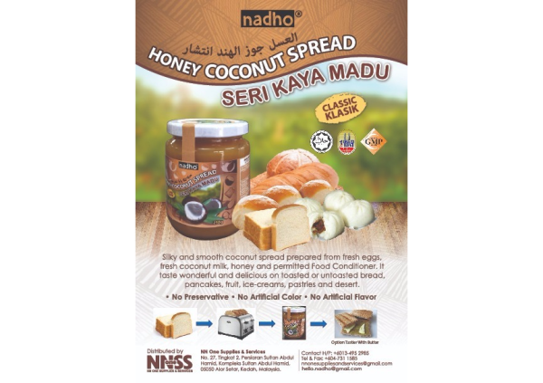 NADHO@HONEY COCONUT SPREAD - doubletraders
