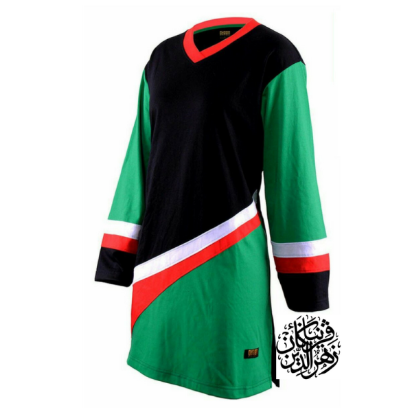 PLT01 (LIMITED) - Muslimah.com.my - Muslimah Online Shopping