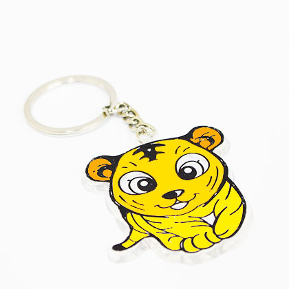 Suncatcher Keychain - Roaring Tiger - Kidcited Learning Store