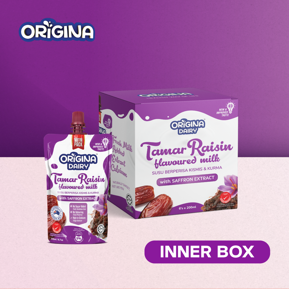 (PREORDER) INNER BOX TAMAR RAISIN 200 ML