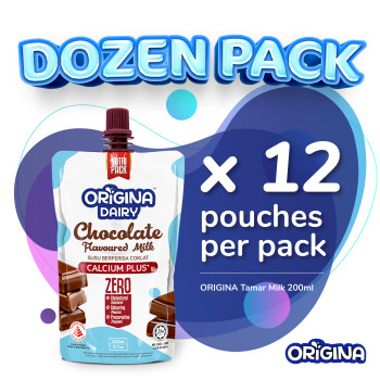 (PRE-ORDER) ORIGINA Chocolate Flavoured Milk 200ml - (12 pcs/ packs)