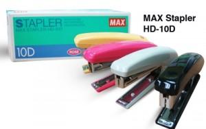 Max Stapler HD-10D - Toko Online Mesin Jilid, Laminating, Pemotong kertas
