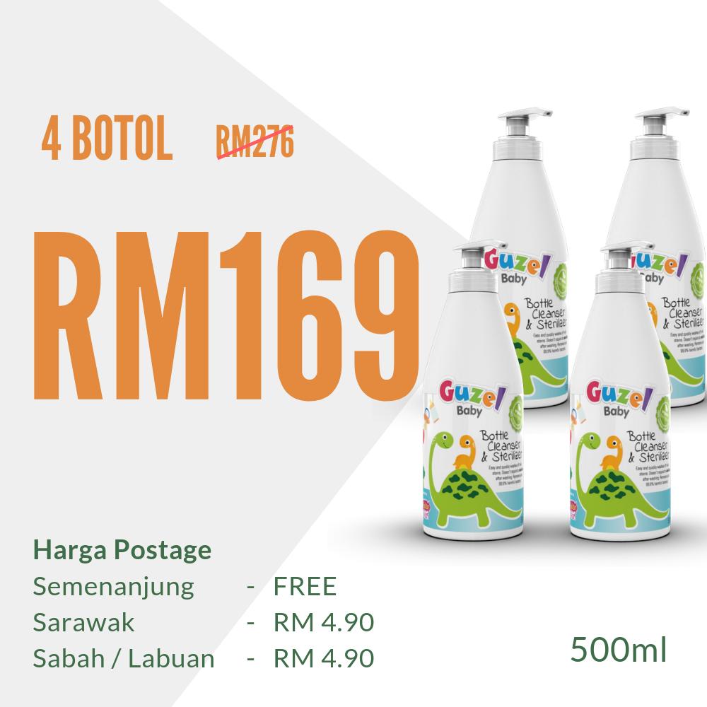 Package 4 : Guzel Baby 4 Botol