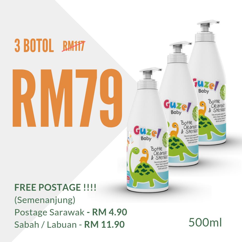 Package 3 : Guzel Baby 3 Botol