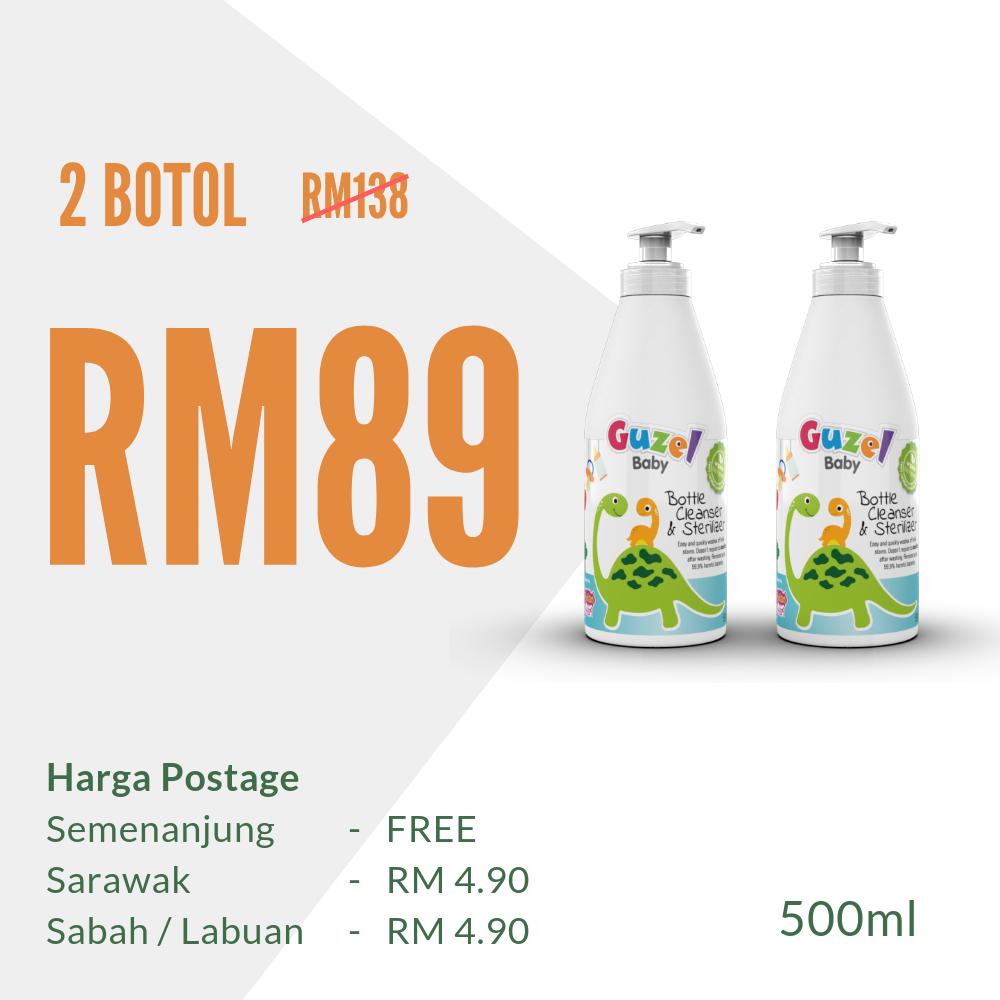Package 2 : Guzel Baby 2 Botol