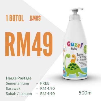 Package 1 : Guzel Baby 1 Botol