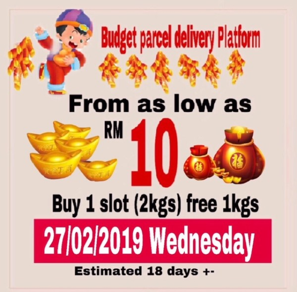 BOOKING SLOT MONTH FEB'19 WEEK 4  (BUY 2KGS FREE 1KGS) - Far East Logistics