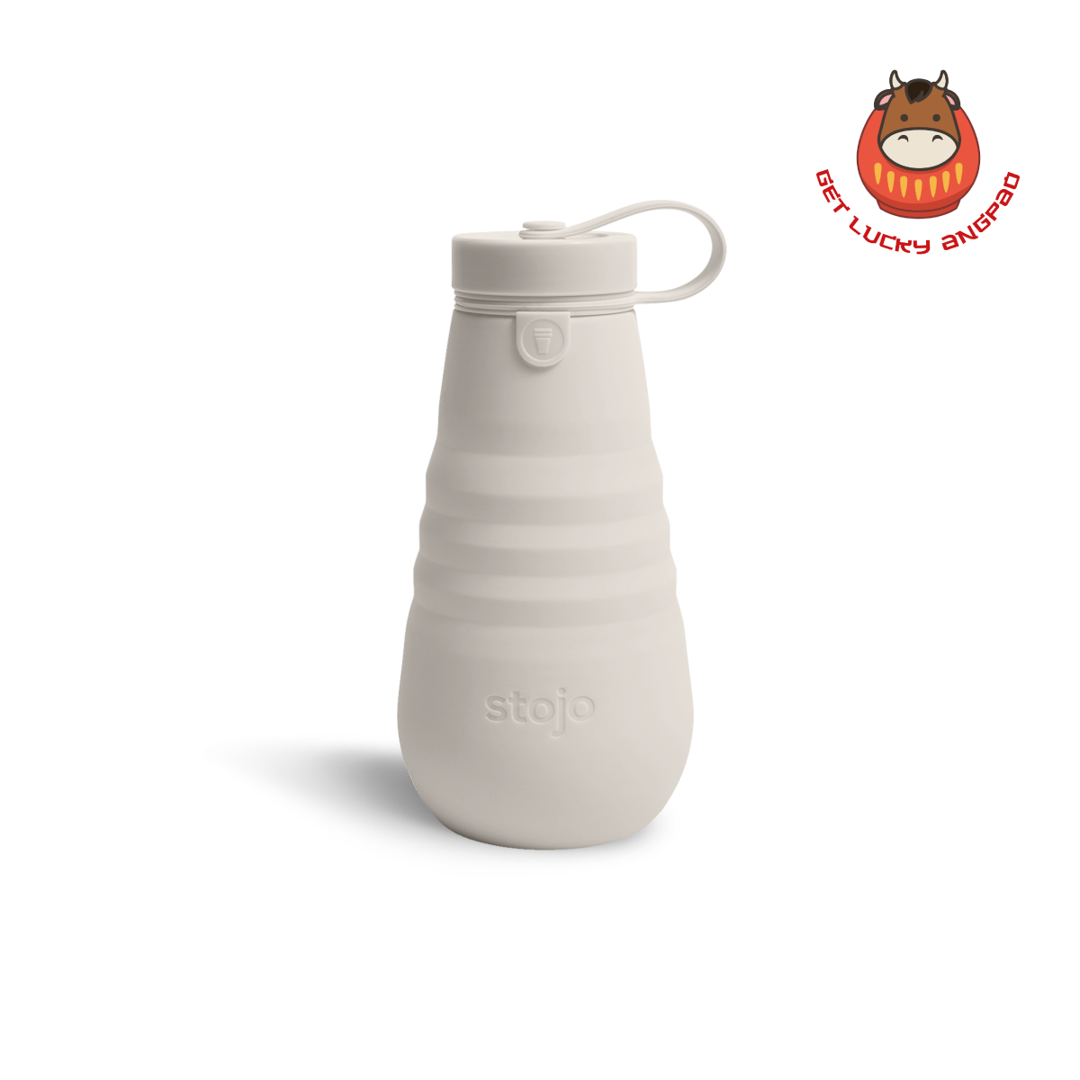 Fall Collection - Oat 20oz