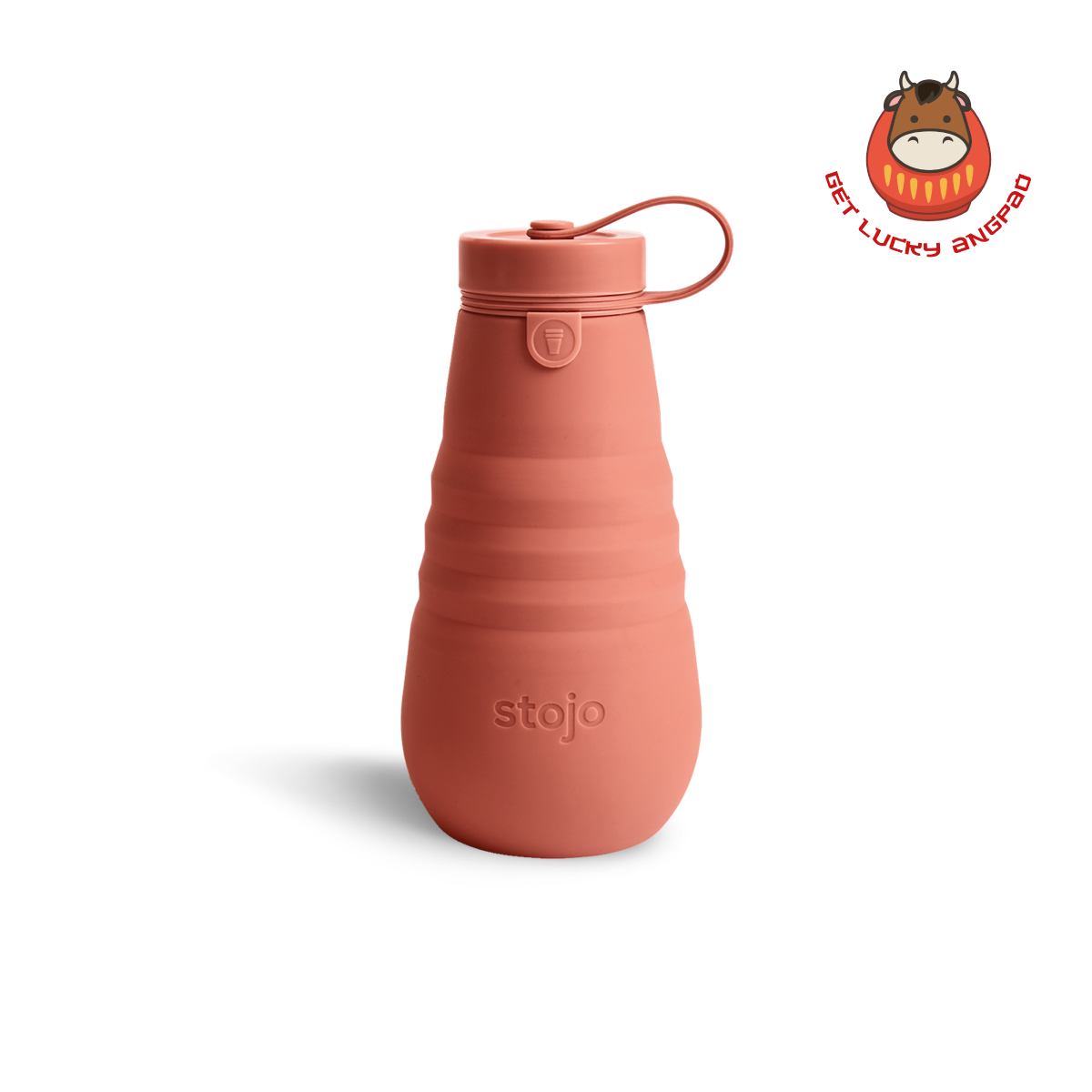 Fall Collection - Nutmeg 20oz