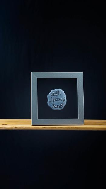 Cop Mohor Rasulullah - Silver