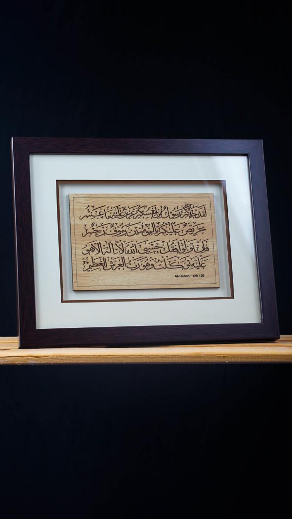 Surah At Taubah - Jauhari