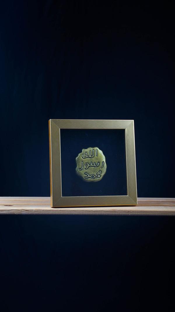 Cop Mohor Rasulullah - Gold - Jauhari
