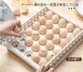Rak Telur Plastik Box Telur 2 Tingkat - Bunda Ina Shop