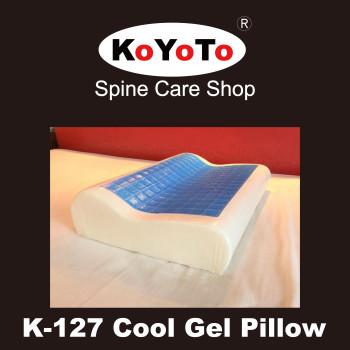 KOYOTO K-127 Memory Foam Cooling Gel Wave Shape Pillow