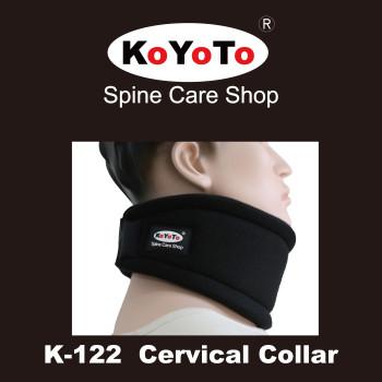 KOYOTO K-122 Cervical Collar