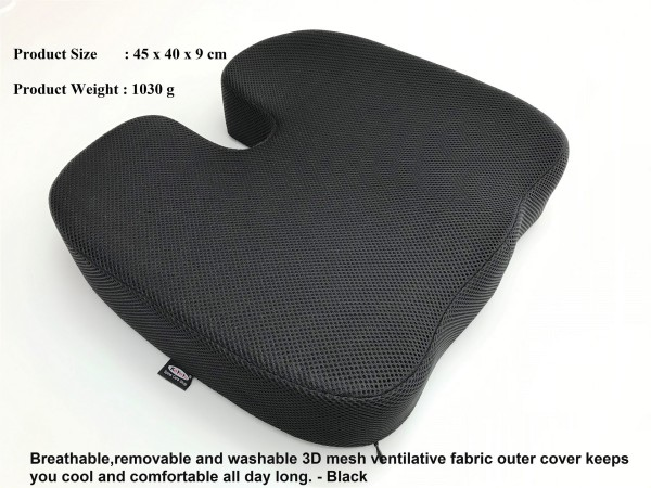K-112 KOYOTO Memory Foam Seat Support Cushion - KOYOTO (Malaysia) Sdn.Bhd.