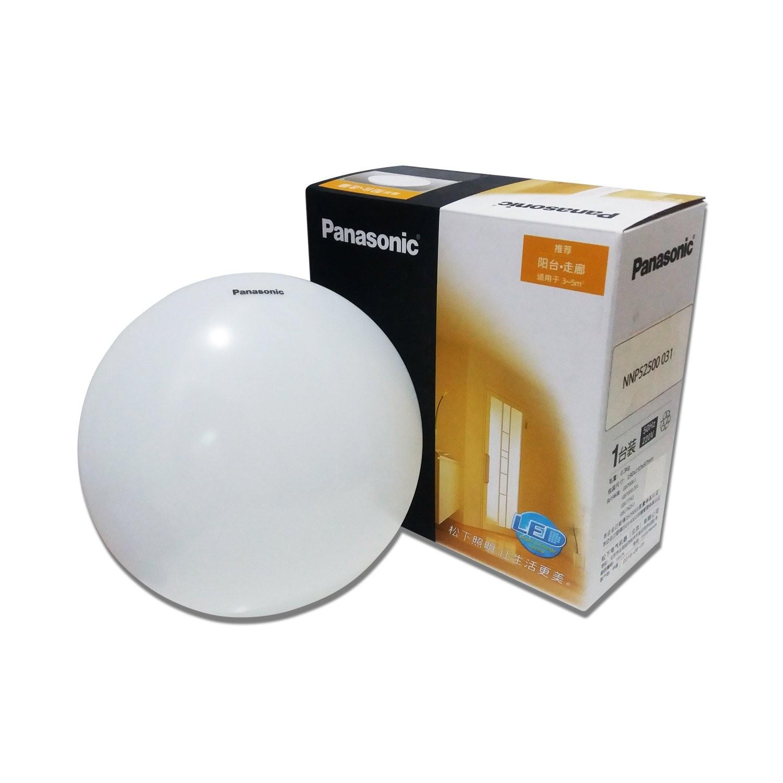 Lampu Ceiling LED PANASONIC NNP 52500 3W 150mm 24000100