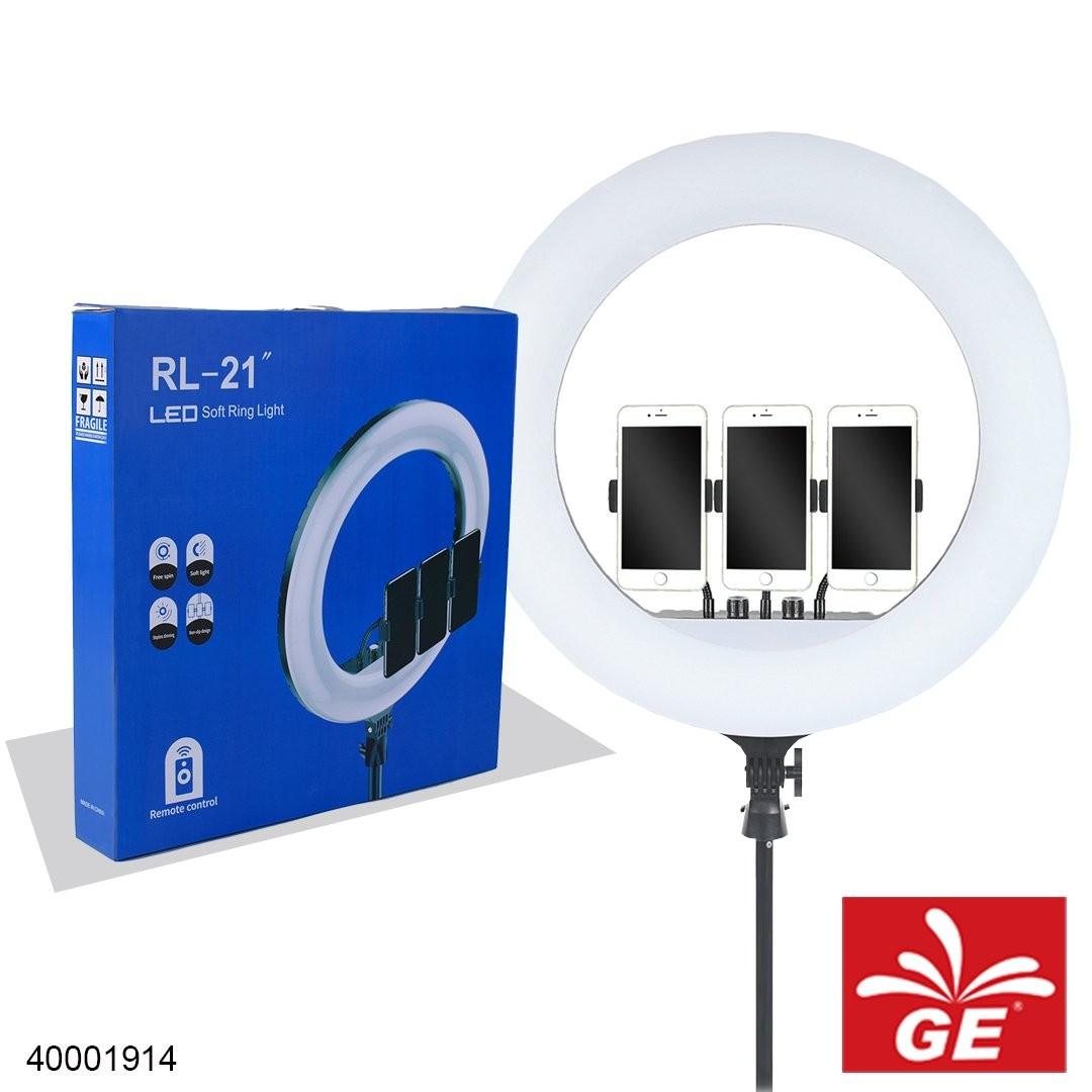 "Lampu LED RL-21"" Soft Ring Light 53cm 40001914"