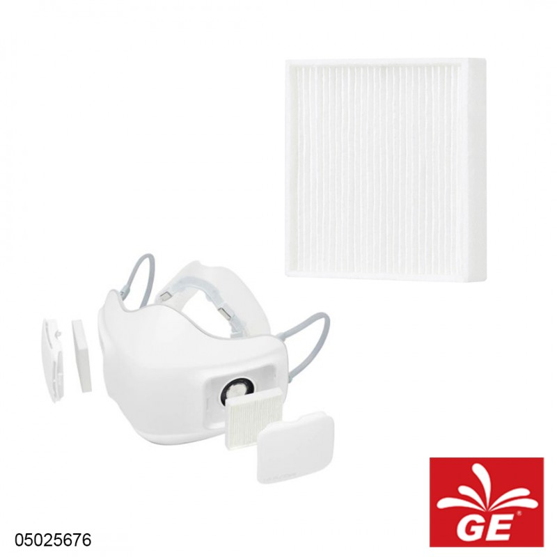 Filter Masker LG PuriCare 2ea. 05025676