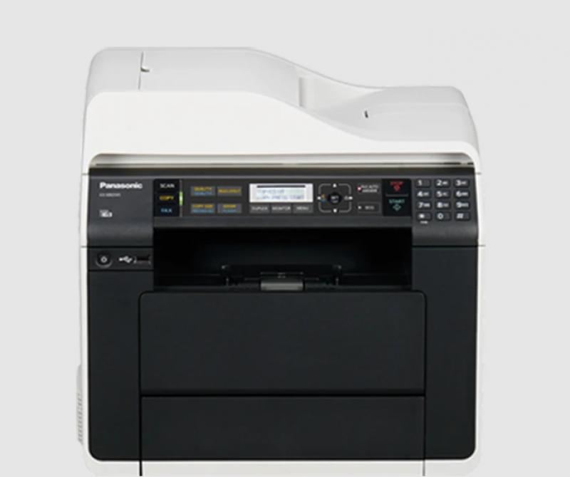 Panasonic KX-MB2545CX Multi-function Fax