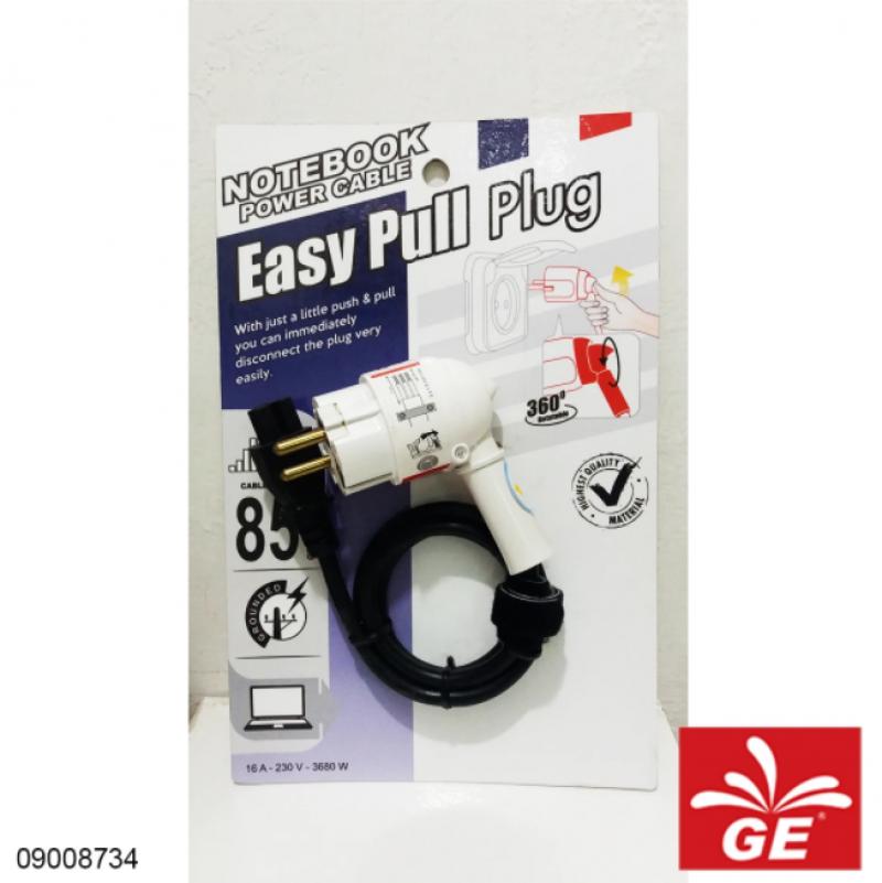 Kabel Extension LINETEK LS-18 + Steker LEGRAND 050175 09008734