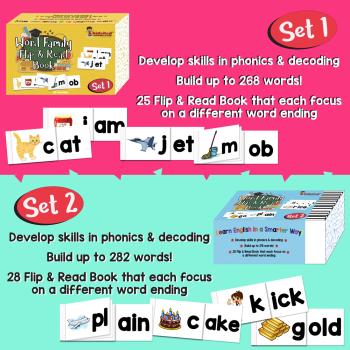 Combo Word Family Flip & Read Set 1 & 2