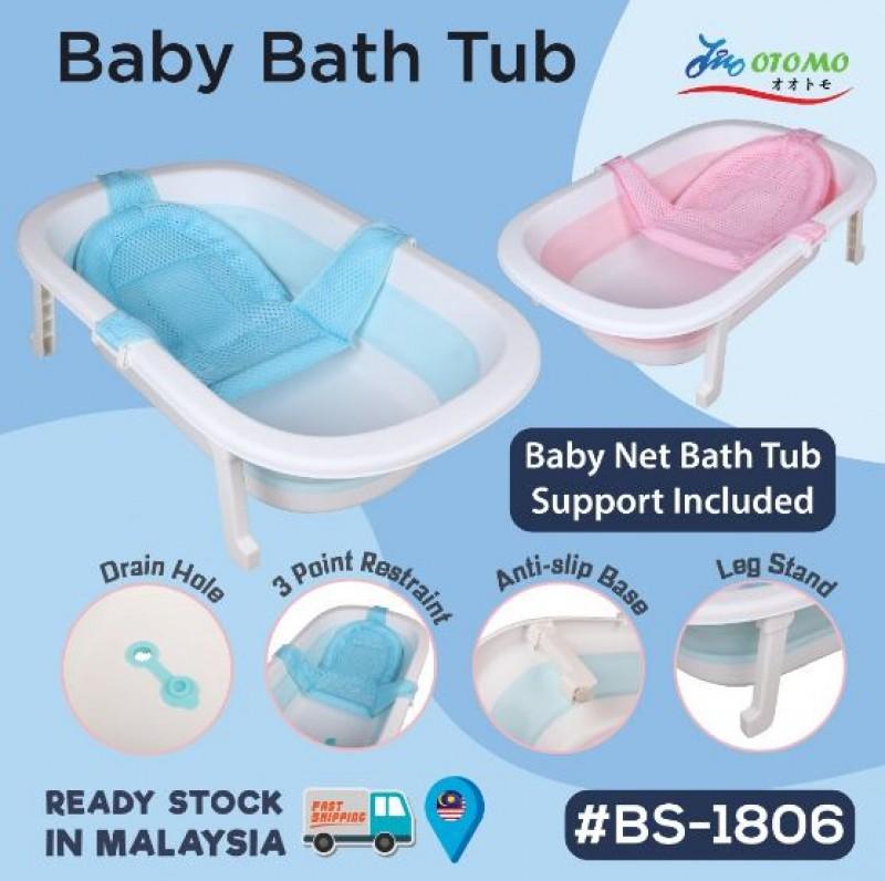 Delle Bath Tub + Baby Bath Net
