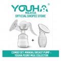 Youha Peony Milk Collector Combo Set - Kico Baby Center