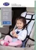 CUTIE SEAT - Kico Baby Center