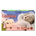 DIGITAL BASIC CRADLE - Kico Baby Center