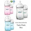 AV PHILIPS AVENT NATURAL BOTTLE (PINK) 9oz/260ml (TWIN PACK) - Kico Baby Center