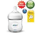 AV PHILIPS AVENT NATURAL BOTTLE 4oz/125ml (SINGLE PACK) - Kico Baby Center