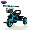 (SU7701A)Tricycle With Rear Basket - Kico Baby Center
