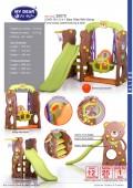Family Park Slide - Kico Baby Center