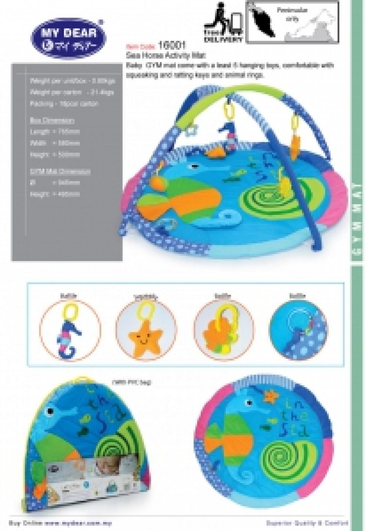 (CD-PM0092) Gymmat- Sea Horse - Kico Baby Center