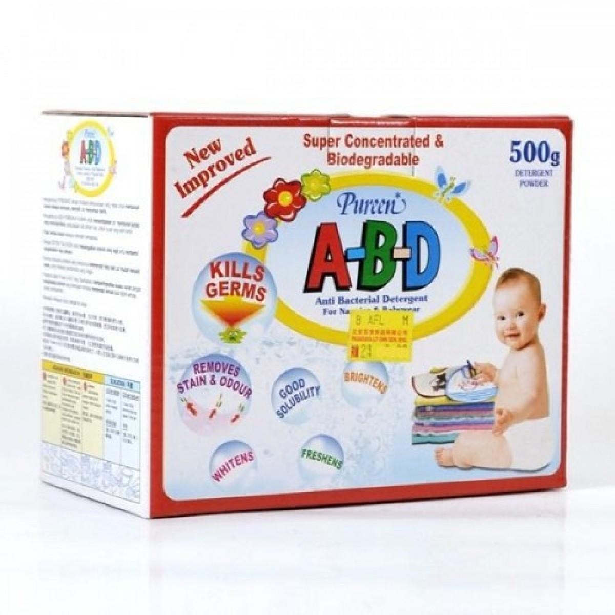 Pureen Abd Anti Bacterial Detergent (500g) - Kico Baby Center
