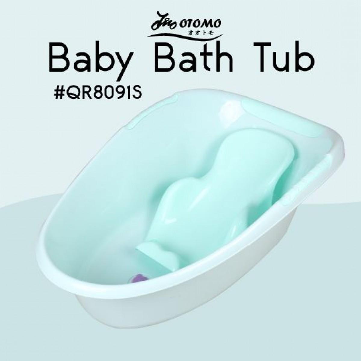 Zebra Bath Tub - Kico Baby Center