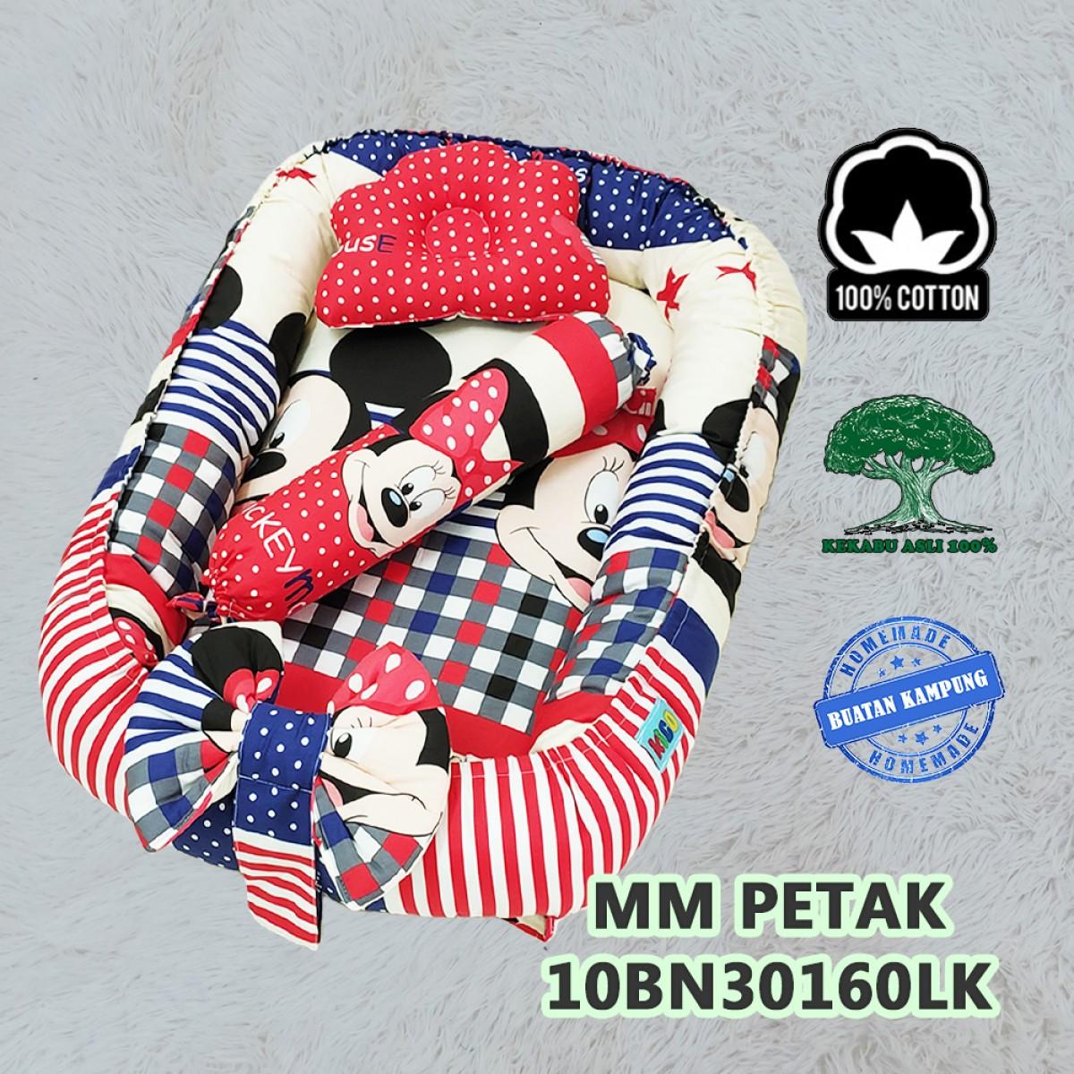MM Petak - Kico Baby Center