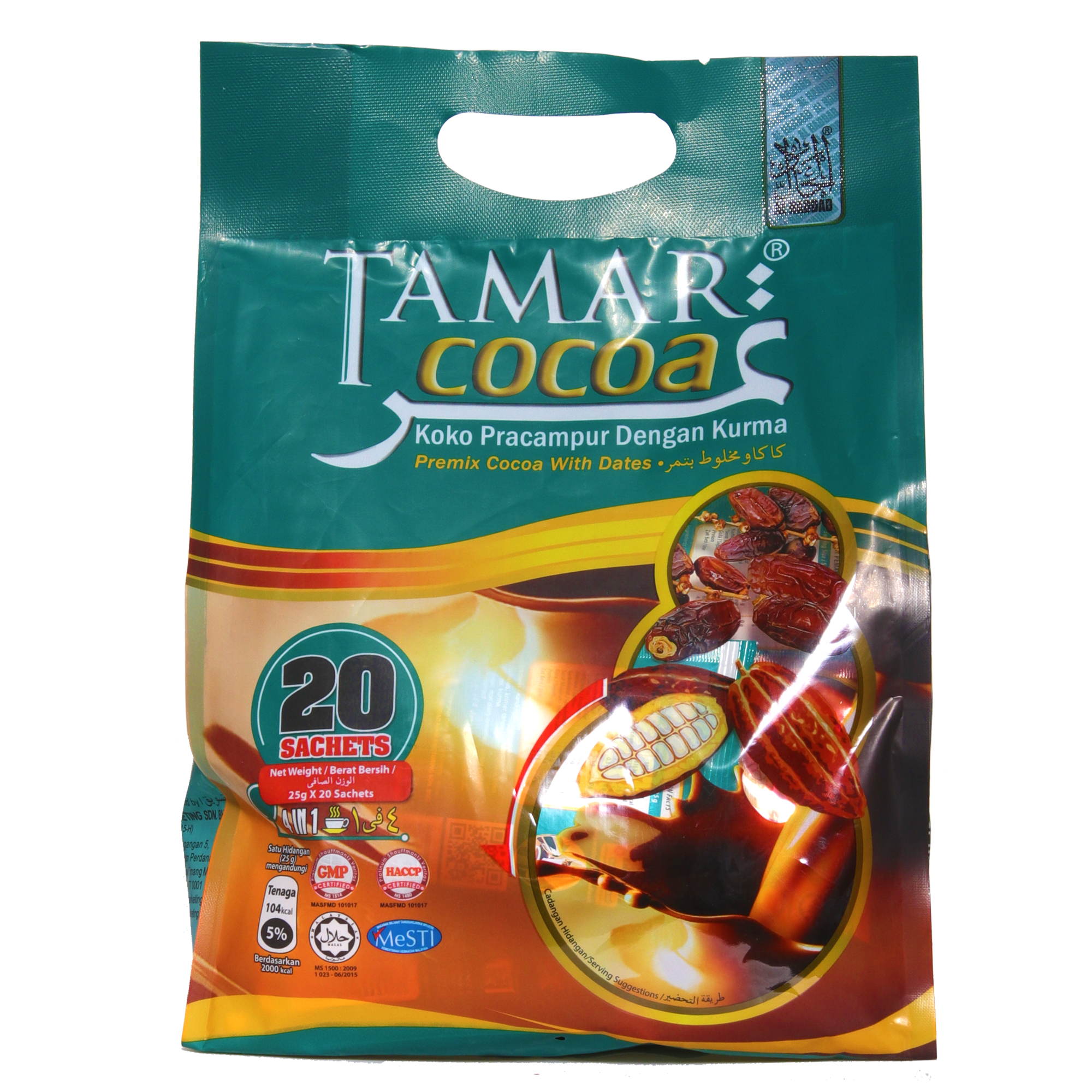 [Tamar] Cocoa