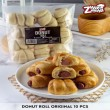 DONUT ORIGINAL - WANZALEHA (Rich One Food Sdn Bhd)