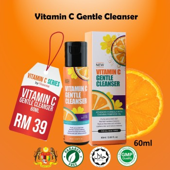 VITAMIN C GENTLE CLEANSER