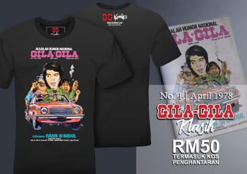 T-Shirt Gila-Gila (EDISI No. 1)