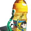 EJEN ALI WATER BOTTLE POP! KIDS (YELLOW) - Ejen Ali Gears
