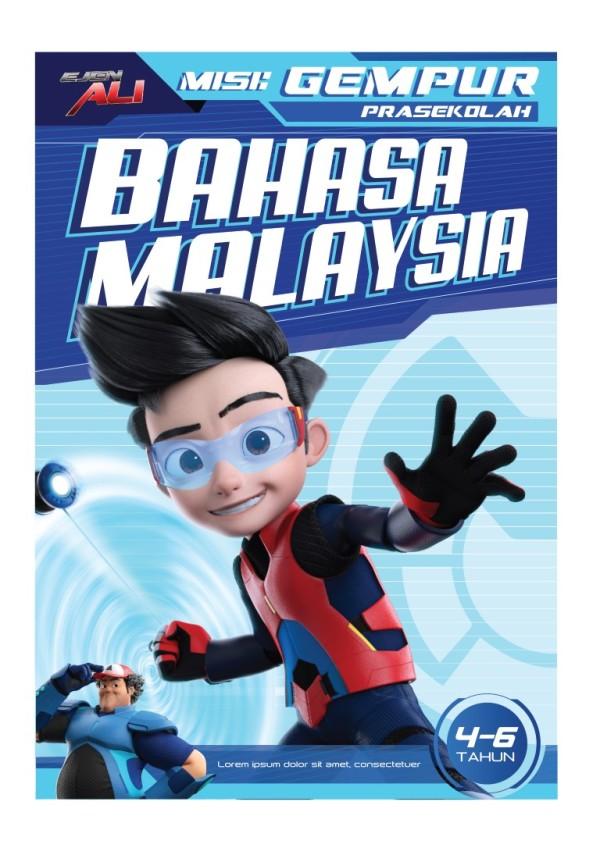 EJEN ALI: MISI GEMPUR PRASEKOLAH - BAHASA MALAYSIA - Ejen Ali Gears