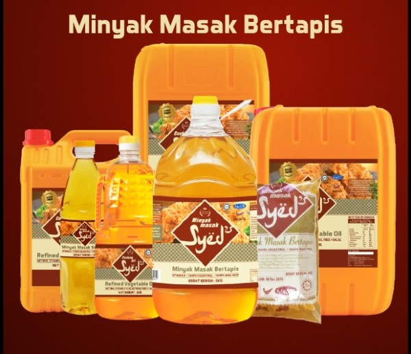 Cooking Palm Oil (CP8-CP10) - doubletraders