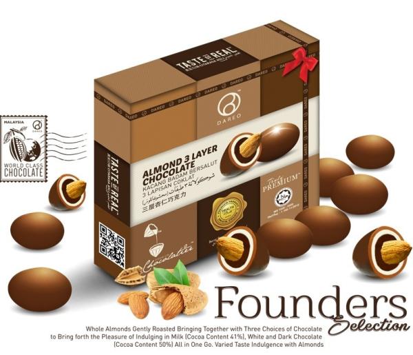 Almond 3 Layer Chocolate 三层杏仁巧克力 - doubletraders