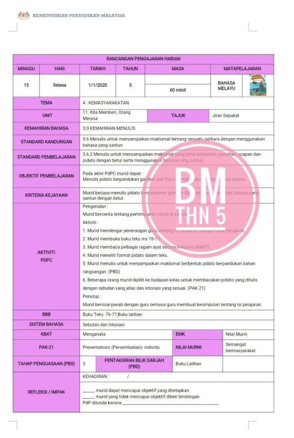 RPH BAHASA MELAYU TAHUN 5 - RPH PAK-21 Sekolah Rendah