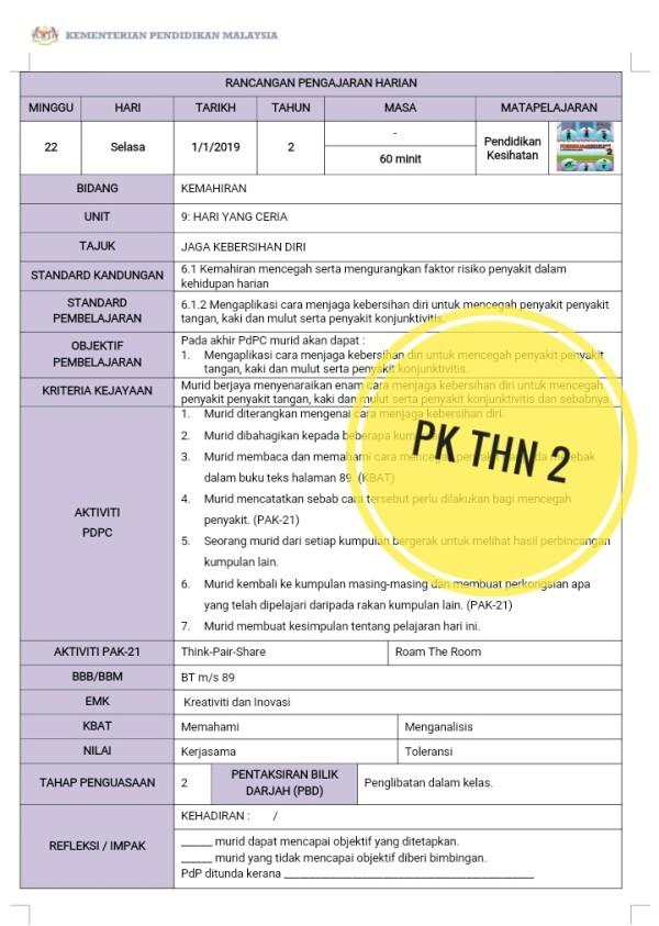 Rph Pendidikan Kesihatan Tahun 2 Rph Pak 21 Sekolah Rendah Online Shopping