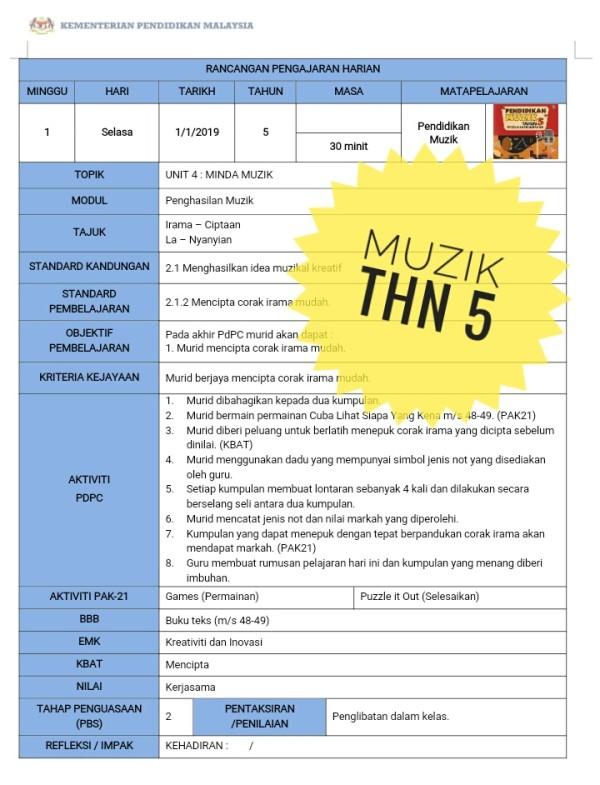RPH PENDIDIKAN MUZIK TAHUN 5 - RPH PAK-21 Sekolah Rendah